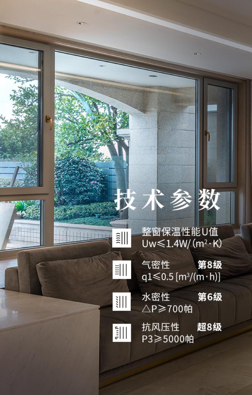森鹰江南美铝包木空调窗丨F86