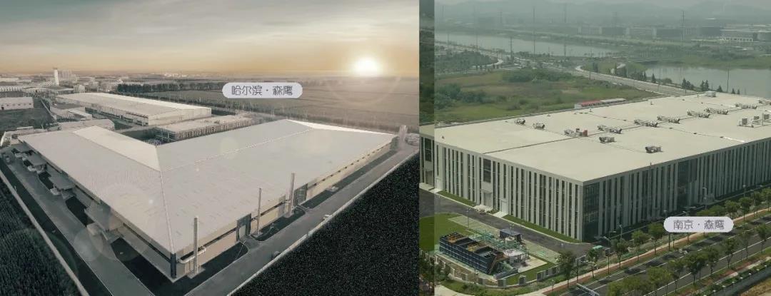 聚焦建筑碳中和,构建绿色生产生活新体系