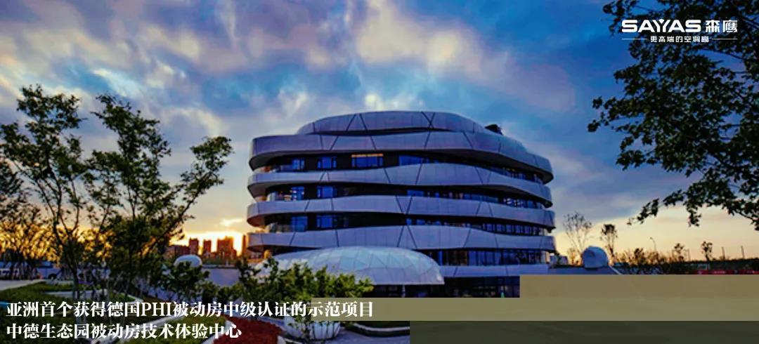 以绿色建筑促未来发展