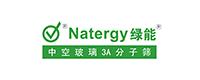品牌:绿能 英文:Natergy 简介:能特异能源科技专业从事中空玻璃用低钾型3A分子筛,是目前国内最大的仅生产中空玻璃3A分子筛厂家,占全球30%左右的市场份额,远销全球60多个国家和地区。