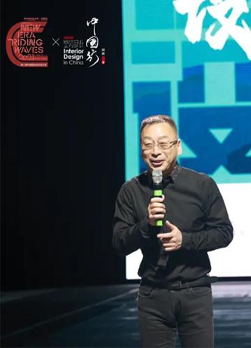 设计师与神 设计师与人 ——边书平于中国第八届室内设计师宁波大会演讲