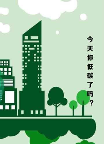碳排放权交易管理办法(试行)
