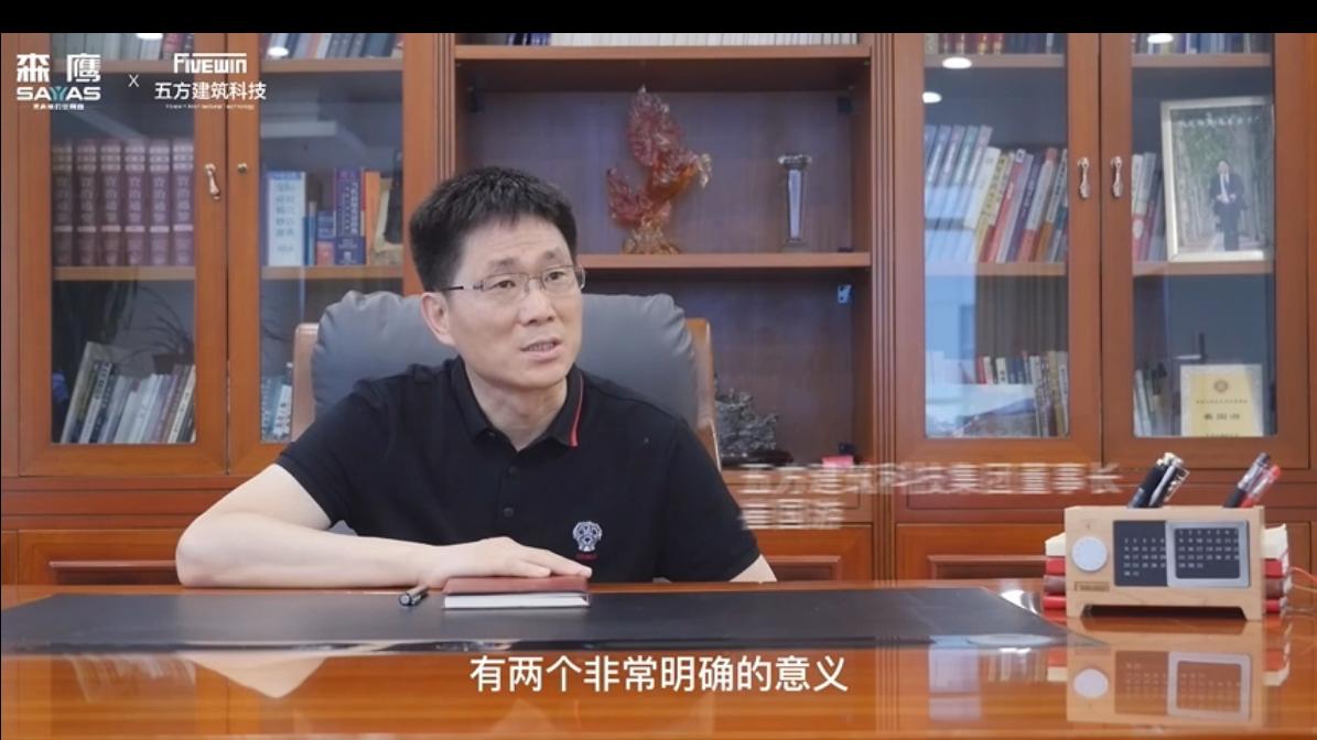 森鹰南京办公楼被动式超低能耗改造专访