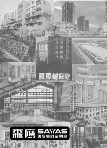 国家为何如此重视超低能耗建筑的发展