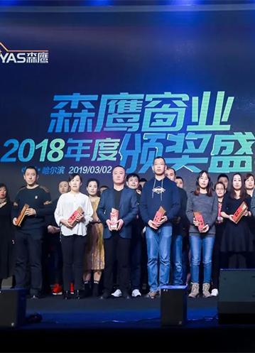 森鹰2021年度奖项评定第二季度申报公示!